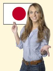 Japanse dating site UKDating plaats in bbsr
